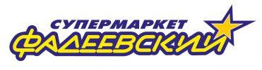 лого Фадеевский