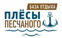плесы песчаного лого